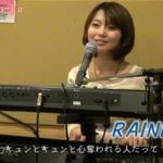 yu-ka 井上鈴佳 rainbow